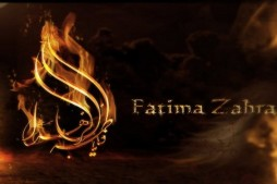 Mourning Programs on Hazrat Zahra's (SA) Martyrdom Anniversary in Sweden