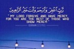 Duas for Forgiveness from the Quran