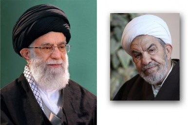 Leader Condoles Death of Iranian Cleric