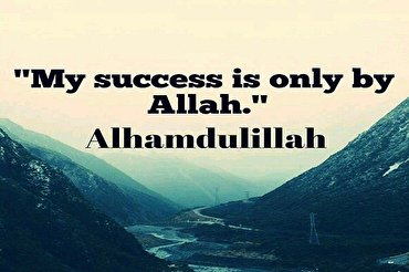 Success in View of Quran and How to Attain It