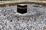 3,000 Kazakh Muslims to Attend Hajj This Year