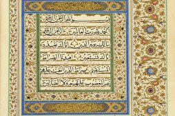 'Forty Mirrors' Expo in Tehran Featuring Rare Quran Manuscripts