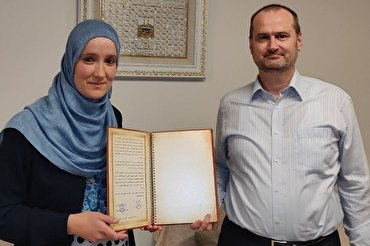 1st Bosnian Woman Who Mastered 7 Quran Recitation Styles