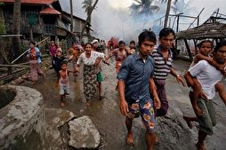 Myanmar's Sham Inquiries into Rohingya Ethnic Cleansing