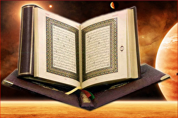 Quranic Gathering of Omani Students to Be Held Online