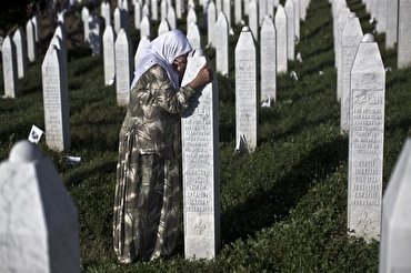 Bosnian Serb Govt Indoctrinating Kids over Srebrenica Genocide: UN