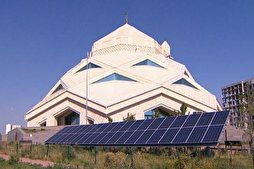 'God's Flower' First Eco-Friendly Mosque in Kazakhstan